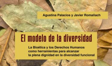 El Modelo de la Diversidad